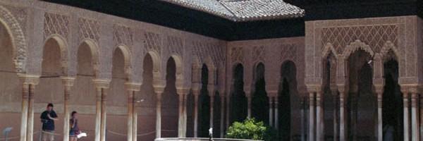 アルハンブラ宮殿ライオンの中庭