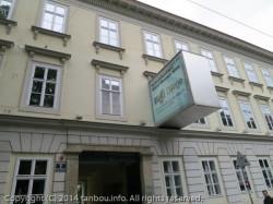 宮廷家具博物館
