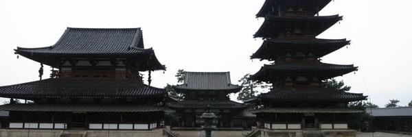 法隆寺西院伽藍
