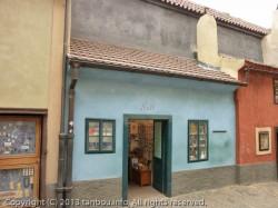 カフカの家