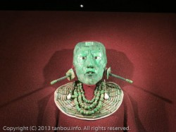 パカル王の翡翠の仮面