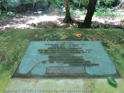 アンテロープ号記念碑